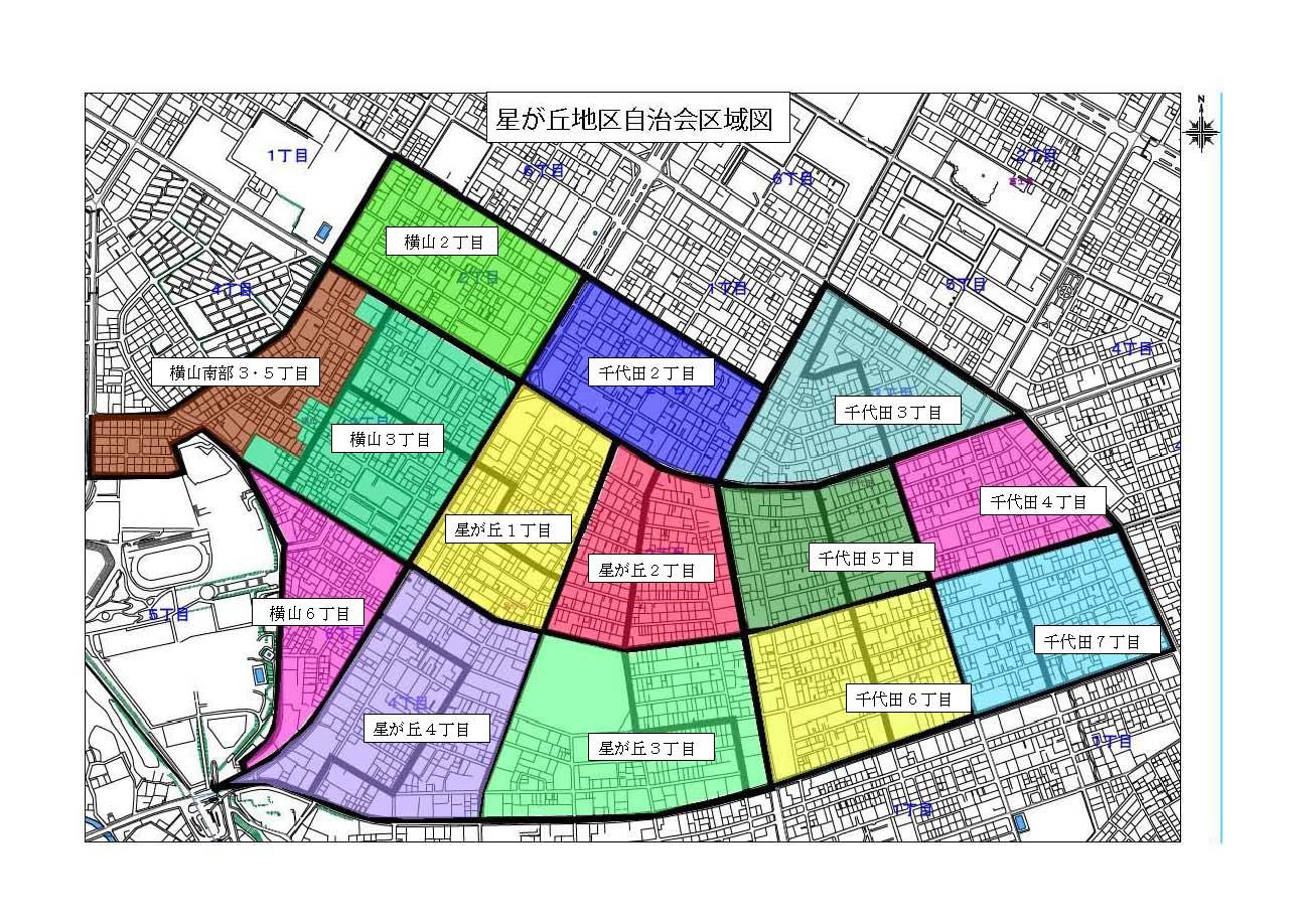 自治会地図